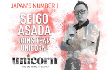 Japan's No.1 joins Team Unicorn