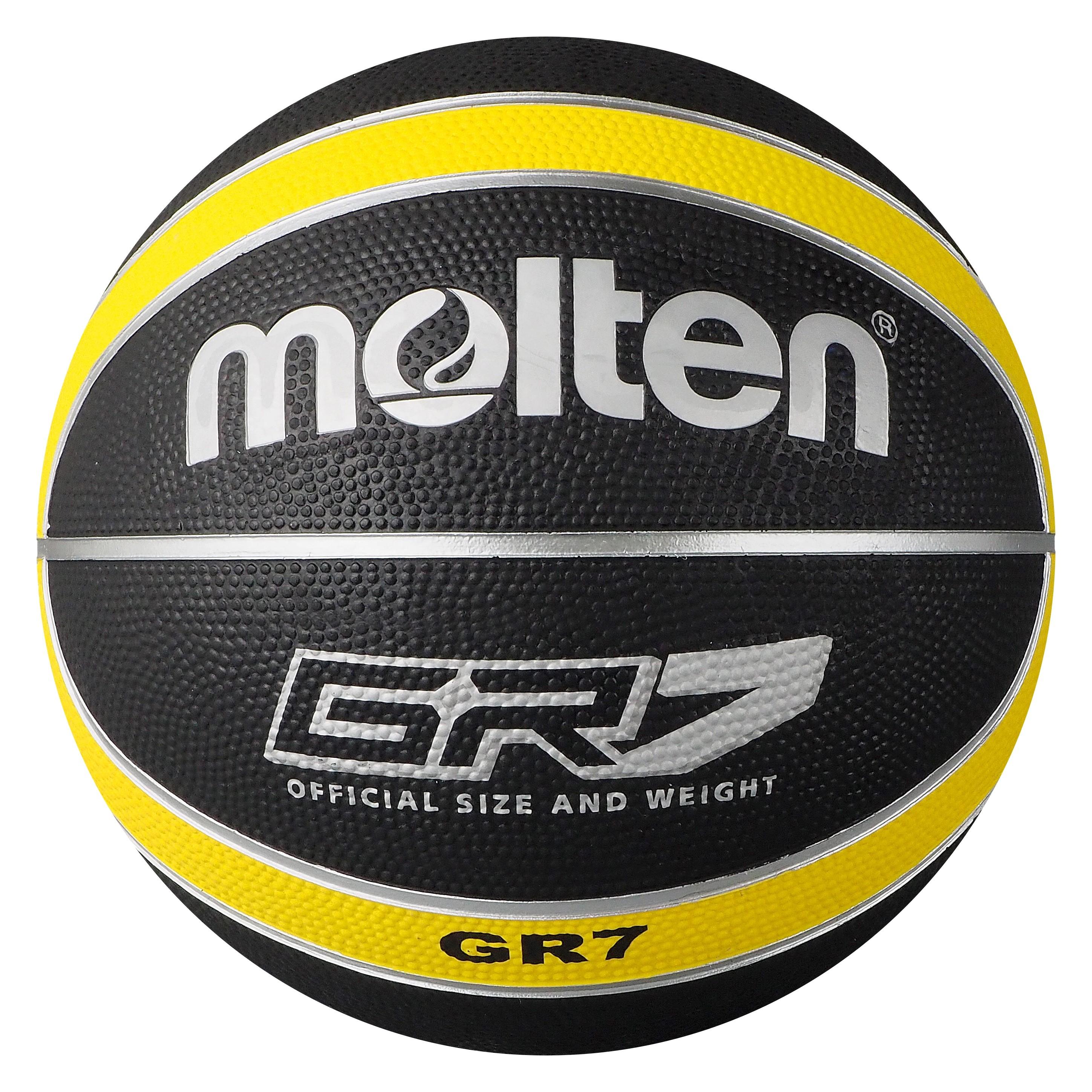 Molten BGR-GK Black Yellow Basketball BGR7-KY BGR6-KY BGR5-KY Main Front Image