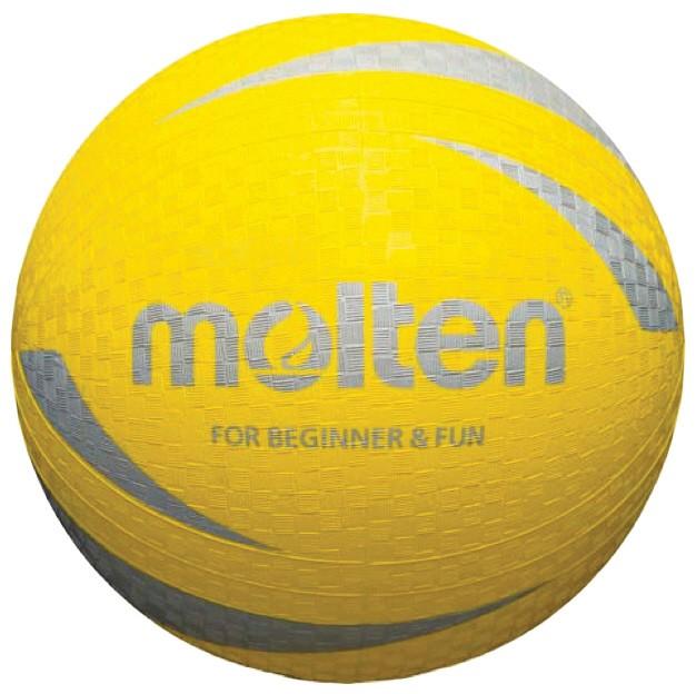 Yellow Soft Multi-Purpose Sports Ball
