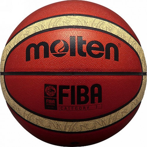 FIBA approved 33 Libertria Match Basketball