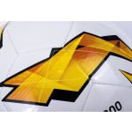 Official Match ball Replica of the UEFA Europa League F5U1000-G18 F4U1000-G18 F3U1000-G18 F1U1000-G18 detail