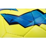 Official Match ball Replica of the UEFA Europa League - 2810 Model Yellow/Blue F5U2810-G18Y  F4U2810-G18Y  F3U2810-G18Y Detail
