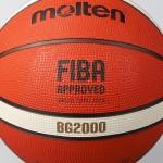 Molten BG2000 B7G2000 B6G3000 B5G2000 B3G2000 Basketball Deep Channel Detail Image