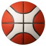 Molten BG3800 Basketball B7G3800 B6G3800 B5G3800 Side Image