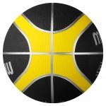 Molten BGR-GK Black Yellow Basketball BGR7-KY BGR6-KY BGR5-KY Side Image