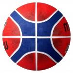 Molten BGRX-RB Basketball BGRX7-RB BGRX6-RB BGRX5-RB side Image