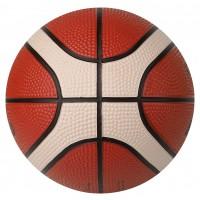 Molten BG200 Basketball B1G200 Side Image