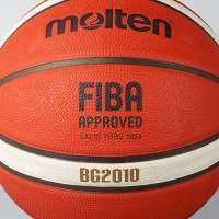 Molten B7G2010 B6G2010 B5G2010 Basketball Deep Channel Detail Image