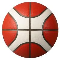 Molten B7G4500 Basketball B6G4500 Side Image