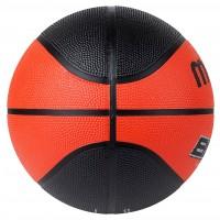 Molten BCR2-RK Basketball BC6R2-RK Side Image