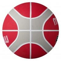 Molten BGR-WRS White Red Silver Basketball BGR7-WRS BGR6-WRS BGR5-WRS Side Image